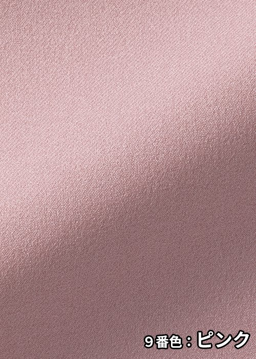 BCJ0712/9番色:ピンクの生地「クレープツイル」