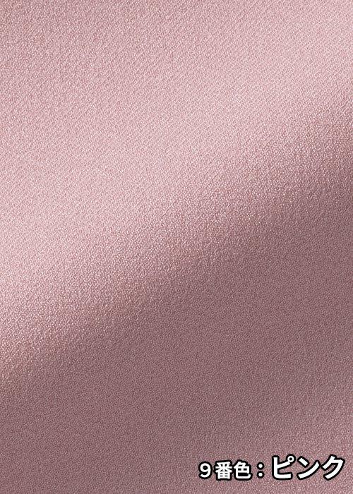 BCV1705/9番色:ピンクの生地「クレープツイル」