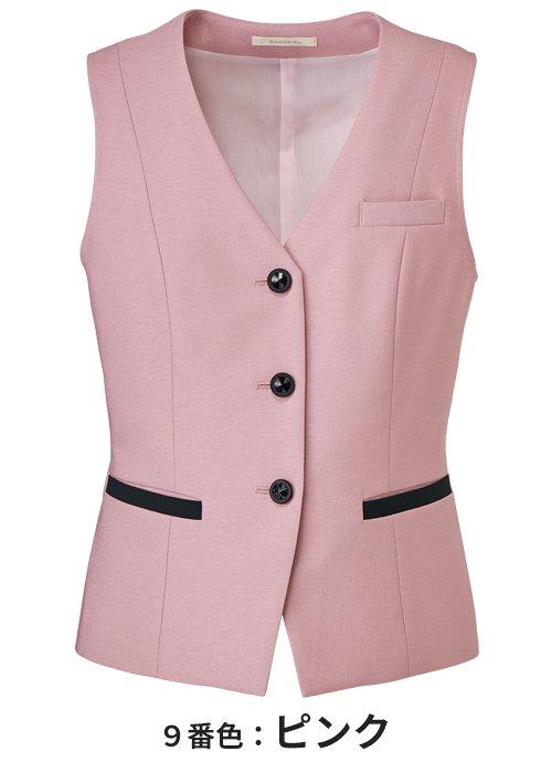 BCV1705/9番色:ピンク