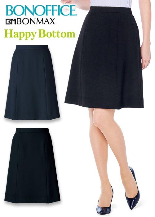 【2020年春夏新作】清涼感・クリーンな着心地のAラインスカート《スタンダード丈》|ボンマックス AS2320