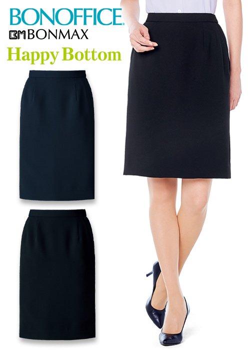 【2020年春夏新作】清涼感・クリーンな着心地のタイトスカート《抗菌防臭》 ボンマックス AS2322