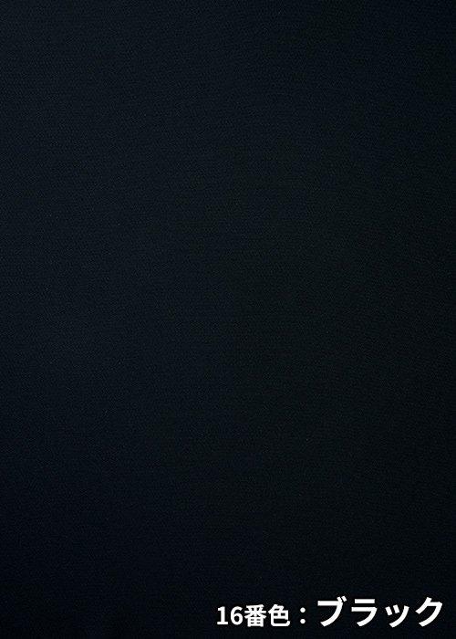 AP6246/16番色:ブラックの生地「ファインクロス」