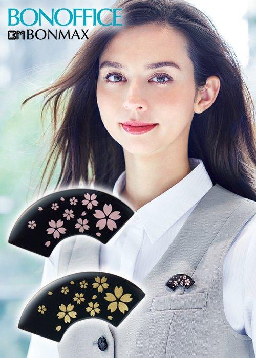 商品型番:BCA9116| 【2020年春夏新作】優雅な和モダン。桜が舞う扇のブローチ|ボンマックス BCA9116
