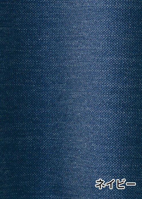 商品型番:S-16981 オプション画像:6枚目