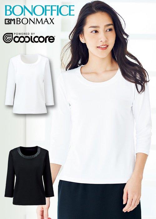 襟ぐりのサテン切替がさりげなく華やかな七分袖ニット・プルオーバー|BCK7102 ボンマックス