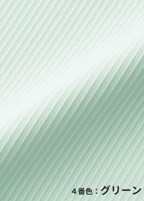 RB4560/4:グリーンの生地「フレンチツイル」