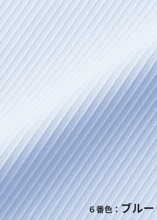 RB4560/6:ブルーの生地「フレンチツイル」