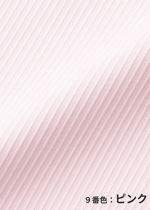 RB4560/9:ピンクの生地「フレンチツイル」