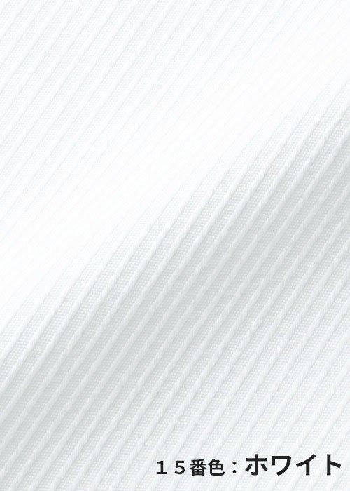 RB4560/15:ホワイトの生地「フレンチツイル」