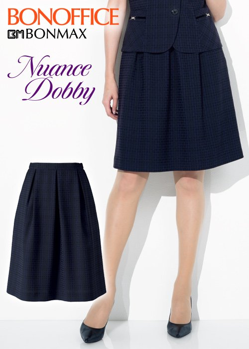 見る角度によって変わるネイビーが技ありシックなタック入りスカート|ボンマックス BCS2108