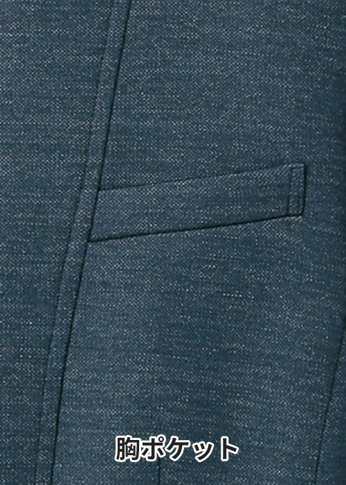 S-24999:胸ポケット