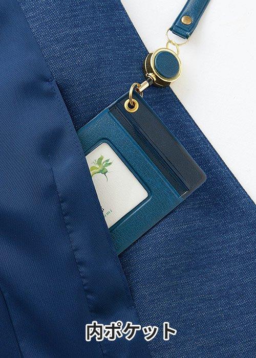 S-24999:内ポケット