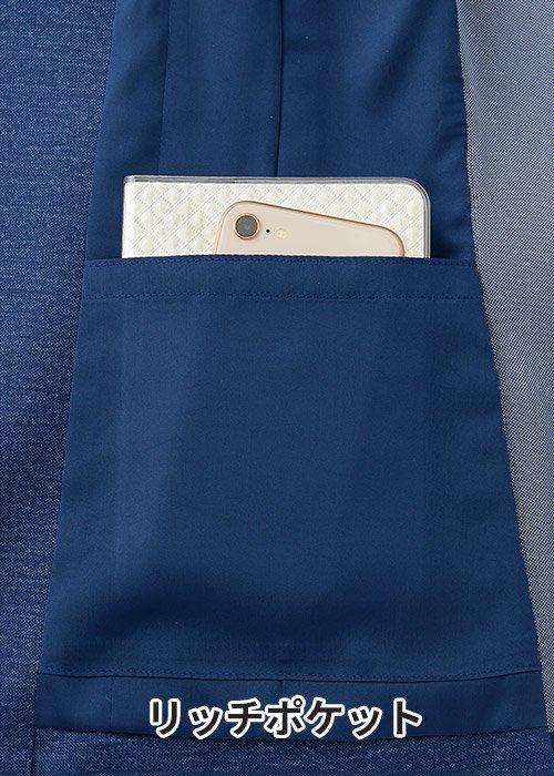 S-24999:リッチポケット