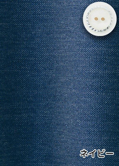 S-24991:胸ポケット