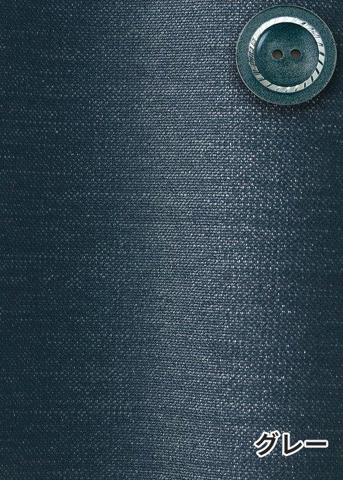 商品型番:S-04409|オプション画像:4枚目