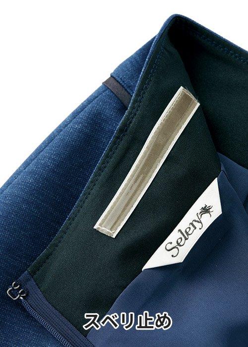 商品型番:S50931-S16971-SET オプション画像:9枚目