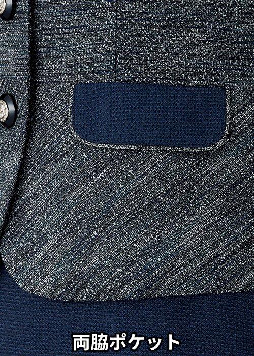 11950:両脇ポケット