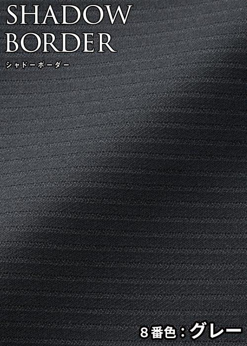 26602:ボタン