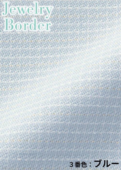 61970/3番色:ブルーの生地「ジュエリーボーダー」