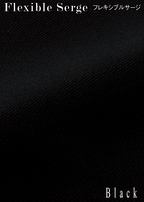 81416/2番色:ブラックの生地「fフレキシブルサージ」