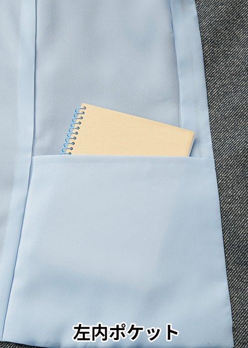 商品型番:AJ0274|オプション画像:8枚目