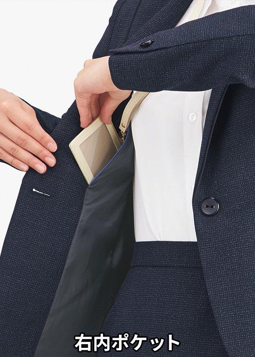 AJ0275:右内ポケット