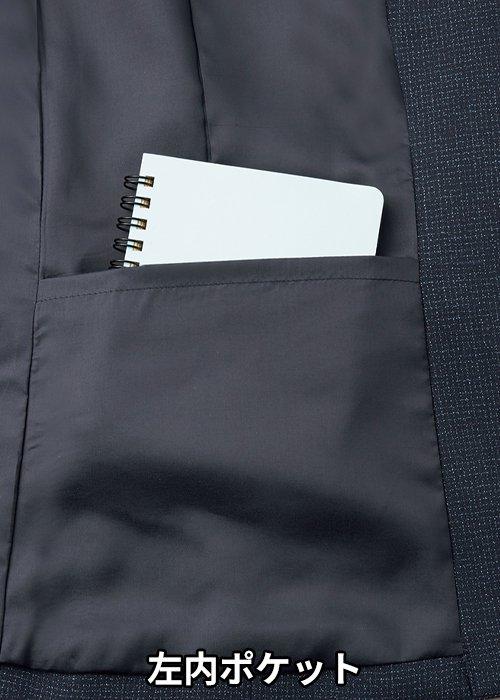 AJ0275:左内ポケット