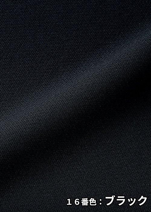 商品型番:AV1271|オプション画像:8枚目