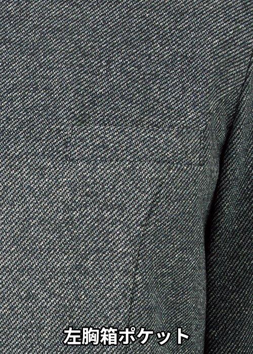 AD8200:左胸箱ポケット