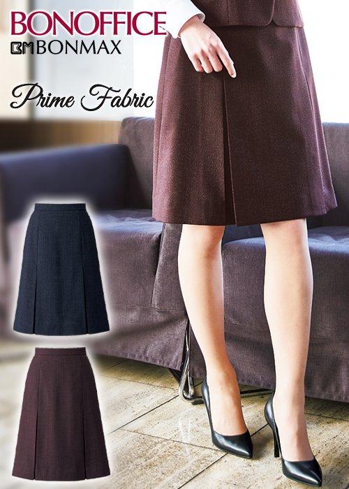 【20-21年秋冬新作】こだわり素材で風格があるボックスプリーツスカート|ボンマックス AS2326