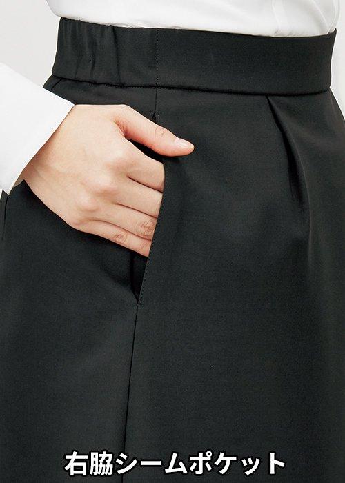 BCS2111:右脇シームポケット