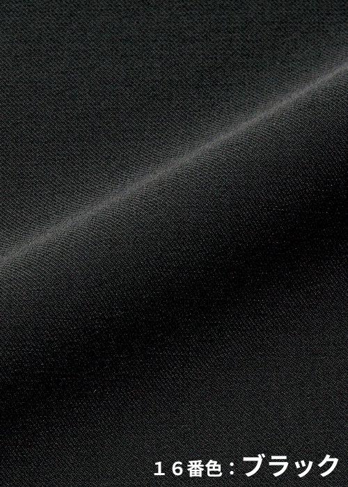 BCO5112/16番色:ブラックの生地「クラッシーツイル」