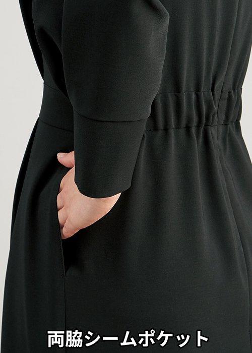 BCO5112:両脇シームポケット