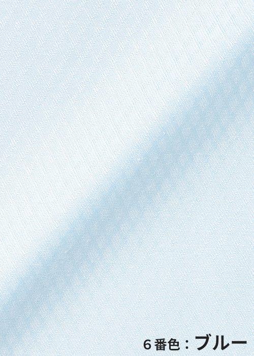 RB4169/6:ブルーの生地「レニューシャドーダイヤ」