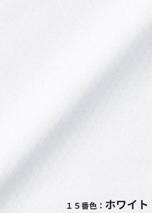 RB4170/15:ホワイトの生地「レニューシャドーダイヤ」