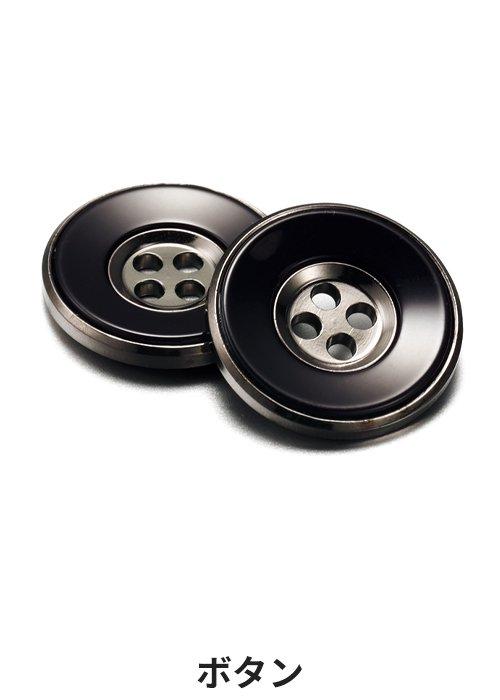 EAJ791:ボタン