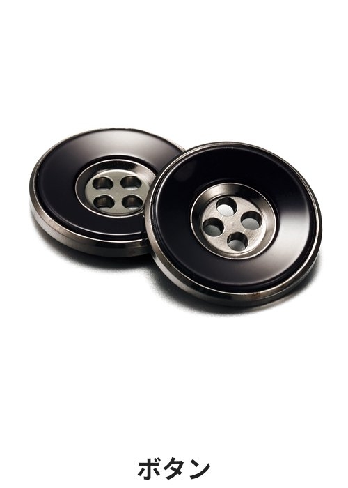 EAV792:ボタン