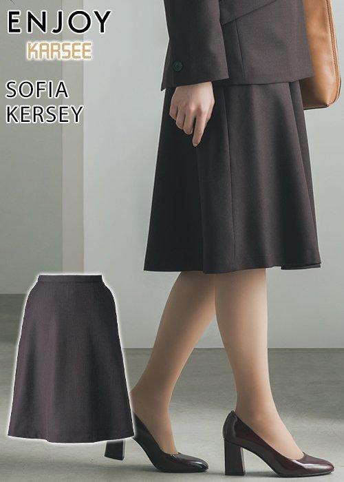 【20-21年秋冬新作】ひざ下丈&こっくりとしたブラウンのフレアスカート|カーシーカシマ EAS798