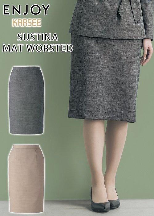 商品型番:EAS802| 【20-21年秋冬新作】ひざ下丈できりっとしたIラインシルエットのタイトスカート|カーシーカシマ EAS802