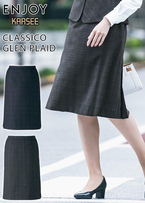 商品型番:EAS807| 【20-21年秋冬新作】前から見るとすっきりシルエット・イタリアンチェックのAラインスカート|カーシーカシマ EAS807