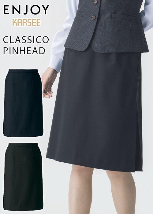【20-21年秋冬新作】前から見るとすっきり・こだわり品質のAラインスカート|カーシーカシマ EAS811