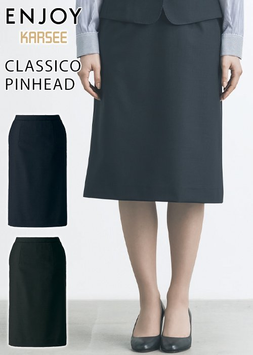 商品型番:EAS812| 【20-21年秋冬新作】こだわり品質NewBasic!無地のセミタイトスカート|カーシーカシマ EAS812