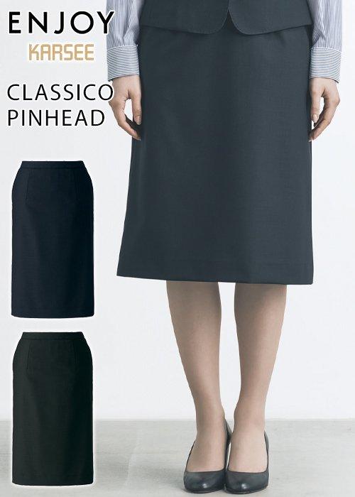 【20-21年秋冬新作】こだわり品質NewBasic!無地のセミタイトスカート|カーシーカシマ EAS812