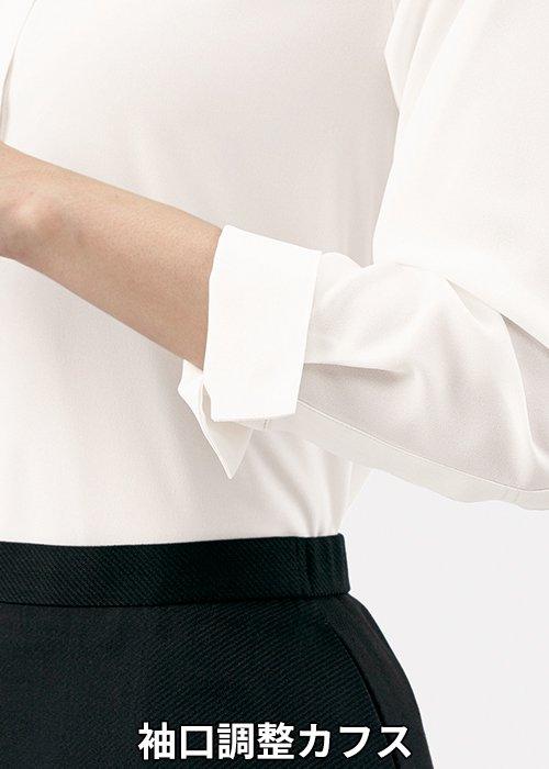 EWB799:袖口調整カフス