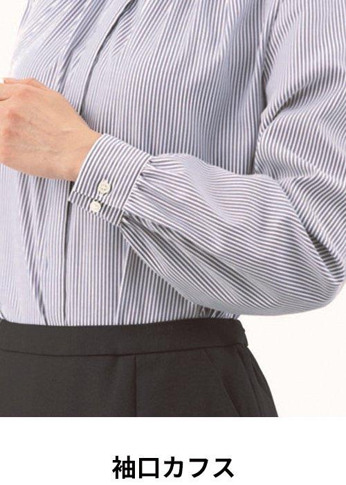 EWB804:袖口調整カフス