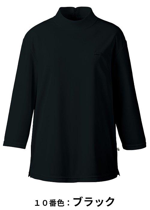 NWT023/10番色:ブラック