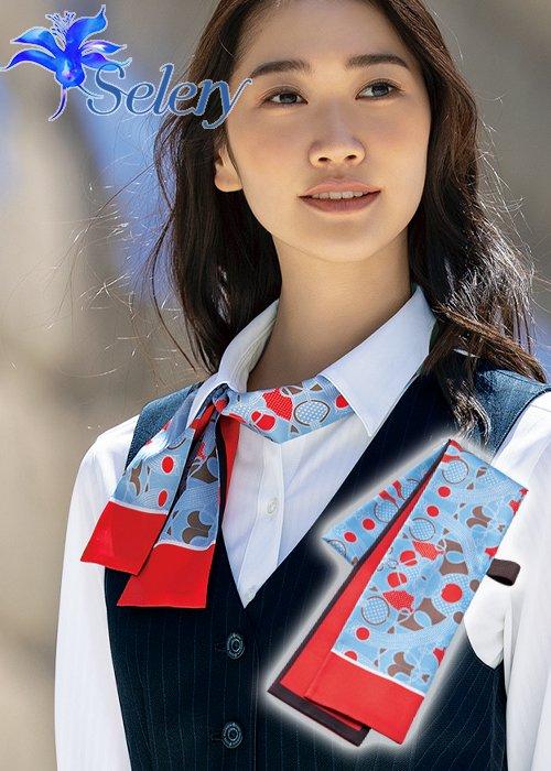 【20-21年秋冬新作】コントラストのある配色にレトロが香るスカーフ《サックス》|セロリー S-98312