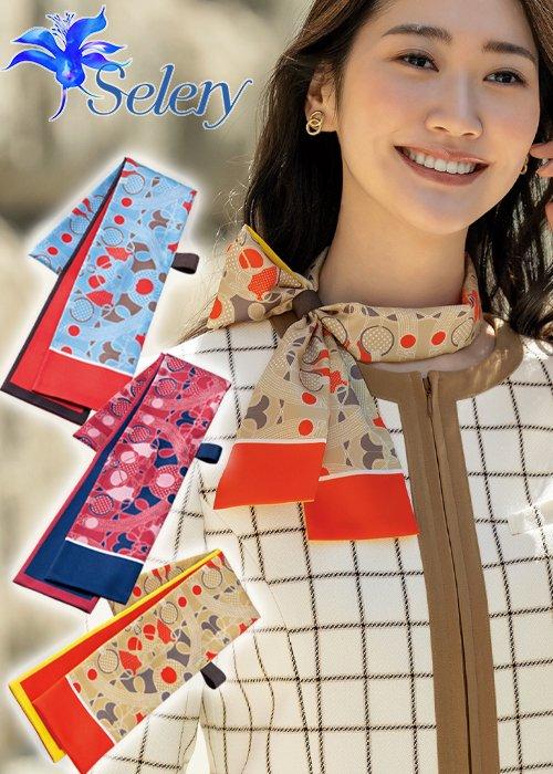 【20-21年秋冬新作】コントラストのある配色にレトロが香るスカーフ《レッド》|セロリー S-98310
