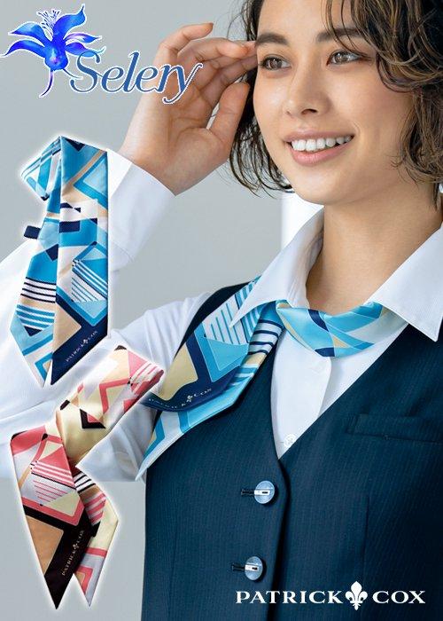 商品型番:S-98277|【ドラマ衣装】サーモンピンクのやさしいスクエア模様のスカーフ《パトリックコックス》|セロリー S-98277