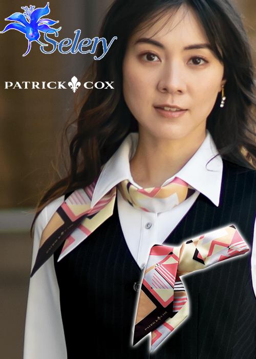 【ドラマ着用】サーモンピンクのやさしいスクエア模様のスカーフ《パトリックコックス》|セロリー S-98277